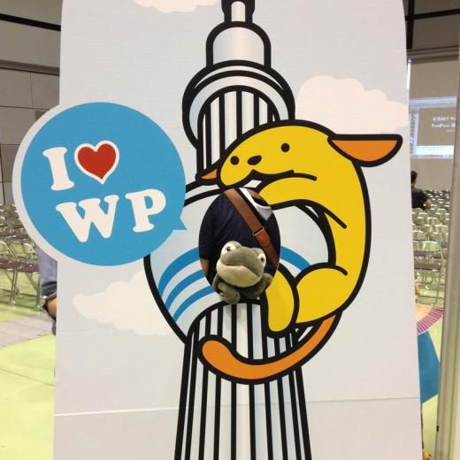 WordCamp2012東京