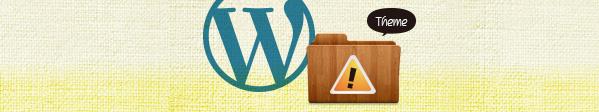 WordPress自作テーマのフォルダ名を付ける時の注意点!意外と知られてない落とし穴!