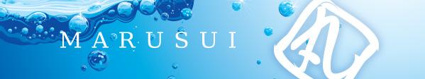 鹿児島県「丸水物流」様のロゴ制作をさせていただきました!