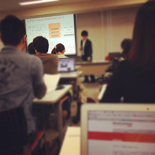 WordBench大阪