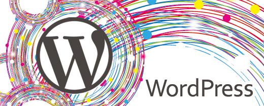 WordPressの未来