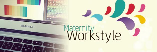妊娠中期のフリーランスWebデザイナーの働き方