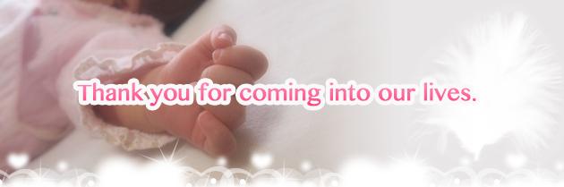 産後フリーランスWebデザイナーの働き方