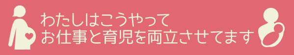 WordBench奈良でお話させていただきました!